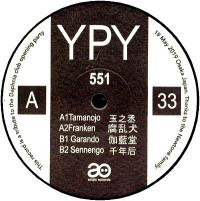 YPY - 551 : ACIDO RECORDS (GER)