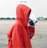ALEXI BARIS - THEMA LP : TOTAL STASIS (US)