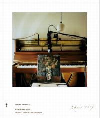 HARUKA NAKAMURA - スティルライフ : CD