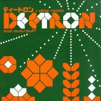 DEETRON - I Cling Remix : 12inch