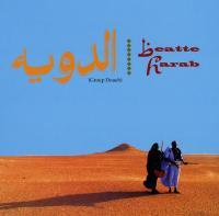 GROUP DOUEH - Beatte Harab : LP