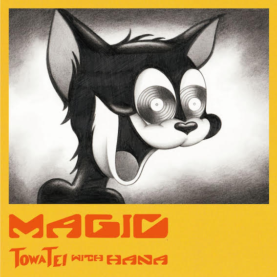 TOWA TEI - MAGIC : ?ユ???潟???????? BETTER DAYS (JPN)
