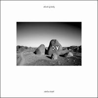 AHMED AG KAEDY - Akaline Kidal : SAHEL SOUNDS (US)