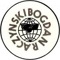 BOGDAN RACZYNSKI - Debt EP : UNKNOWN TO THE UNKNOWN (UK)