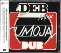 DEB PLAYERS - Umoja - Love And Unity : CD