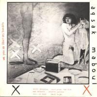 AKSAK MABOUL - UN PEU DE LAME DES BANDITS : LP
