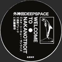 外神田DEEPSPACE - Welcome To Nakanotroit : 12inch