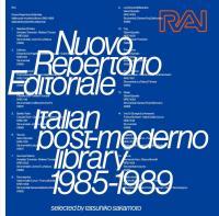 tatsuhiko sakamoto - RAI Nuovo Repertorio Editoriale Italian post-moderno library 1985-1989 : Beer & (JPN)
