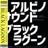ALBINO SOUND - Black Lagoon EP : 12inch