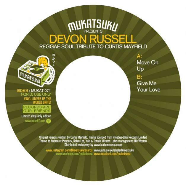 DEVON RUSSELL - Mukatsuku presents Reggae Soul Tribute To Curtis Mayfield : 7inch