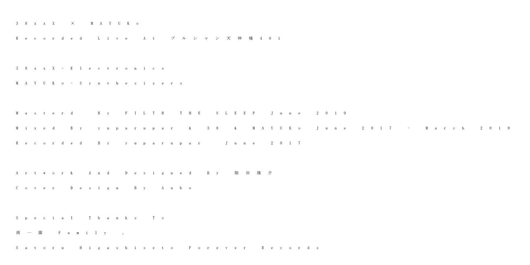 38xxX × MAYUKo - S/T : CD+DOWNLOAD CODE gallery 2