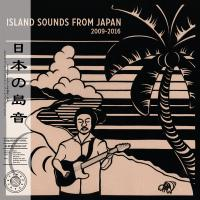 VARIOUS - 日本の島音 - Island Sounds From Japan 2009-2016 : Time Capsule (UK)