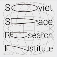 SOVIET SPACE RESEARCH INSTITUTE - ARPA Spatial Industries Commercial : 12inch