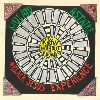 MULATU ASTATKE & BLACK JESUS EXPERIENCE - To Know Without Knowing : LP