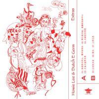 HOWIE LEE & DUTCH E GERM - Extras (cassette-only) : TONAL UNITY (KOR)