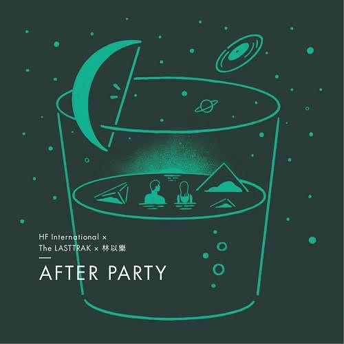 HF INTERNATIONAL X THE LASTTRAK X ??篁ユ?鐚????潟?祉?ゃ?若???種? - After Party : Spiral Beats Production (JPN)
