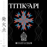 HARRY ROESLI - Titik Api : LAMUNDAI/PLANTATION (JPN)