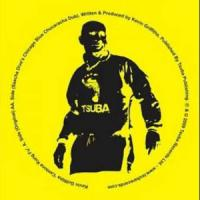 KEVIN GRIFFITHS - Cantona Kung Fu : 12inch