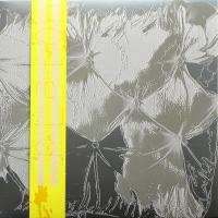 ZOE MC PHERSON & RUPERT CLERVAUX - Plafond 5 : LP