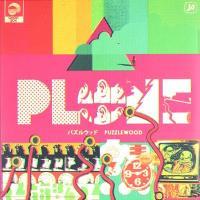 PLONE - Puzzlewood : LP+DOWNLOAD CODE