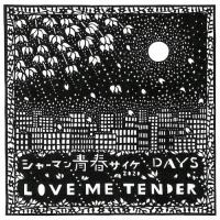 LOVE ME TENDER - シャーマン青春サイケ c/w DAYS : 7inch