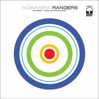井の頭レンジャーズ(INOKASIRA RANGERS) - BLUE MONDAY c/w 明日に架ける橋 : 7inch