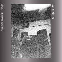 岩本清顕 - SOUGI+ : EM RECORDS (JPN)