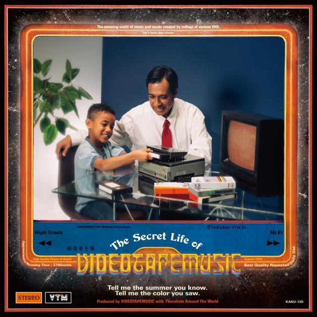 VIDEOTAPEMUSIC - The Secret Life Of VIDEOTAPEMUSIC(LP) : KAKUBARHYTHM (JPN)