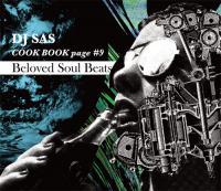 DJ SAS - COOKBOOK#9 〜Beloved Soul Beats〜 : BLACK SMOKER (JPN)