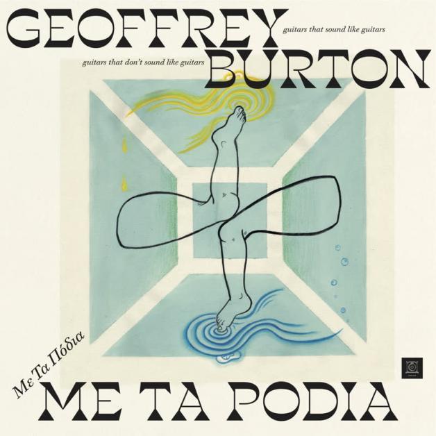 GEOFFREY BURTON - Me Ta Podia : GONG EAR (BEL)