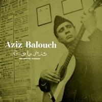 AZIZ BALOUCH - Sufi Hispano-Pakistani : 7inch