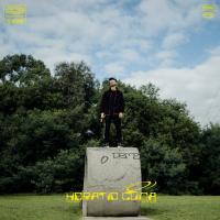 HORATIO LUNA - Boom Boom LP : LP