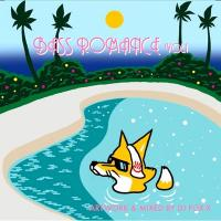 DJ FOX-X - BASS ROMANCE VOL.1 : MIX-CD