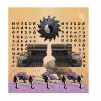 MYTRON - Xxx011 [with Nick Berlin Remix] : XXX THE LABEL (HOL)