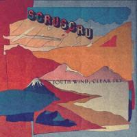 SCRUSCRU - South Wind, Clear Sky : 12inch