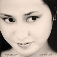 VIOLA RENEA - Syguiria Lady : LP