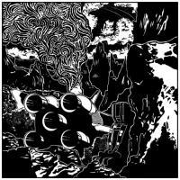 DJCJ - Make of the Geez : 7inch