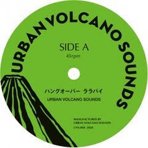 URBAN VOLCANO SOUNDS - ハングオーバー ララバイ / Urban Heights : 7inch