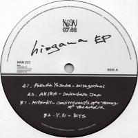 VARIOUS - NNN - Hiogawa EP : 12inch