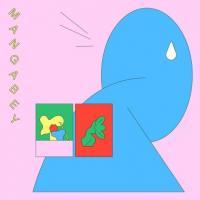 MANGABEY - Illusion EP : 12inch