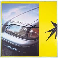 FLORIST - Intermedia 1 EP : 12inch