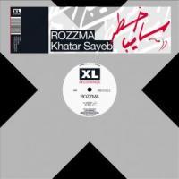 ROZZMA - KHATAR SAYEB : XL RECORDINGS (UK)