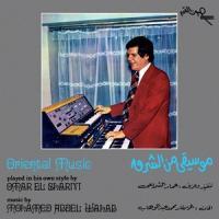 عمار الشريعي - Oriental Music : WEWANTSOUNDS (FRA)