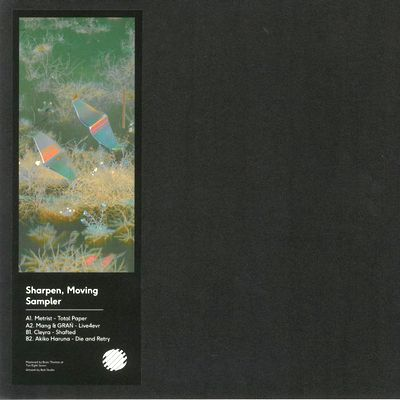 VARIOUS - Sharpen, Moving Sampler : TIMEDANCE (UK)