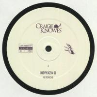 KOVYAZIN D - Last August EP : 12inch