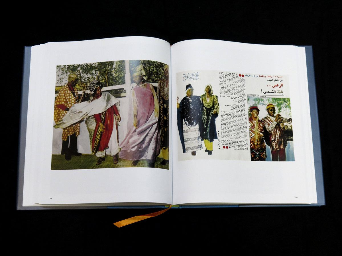 HARTMUT GEERKEN AND CHRIS TRENT - OMNIVERSE SUN RA : BOOK gallery 5