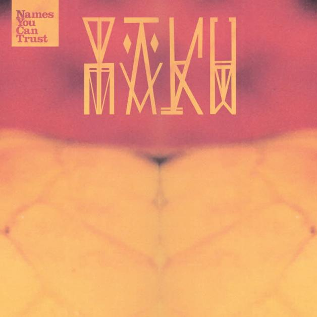 M.A.K.U SOUNDSYSTEM - Culebra Coral : NAMES YOU CAN TRUST (US)