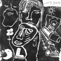 SHINDO - Yotogi : VESSEL RECORDS <wbr>(AUS)