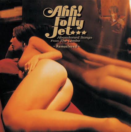 Ahh! Folly Jet - Abandoned Songs From The Limbo〜Remastered〜 : LP+DL