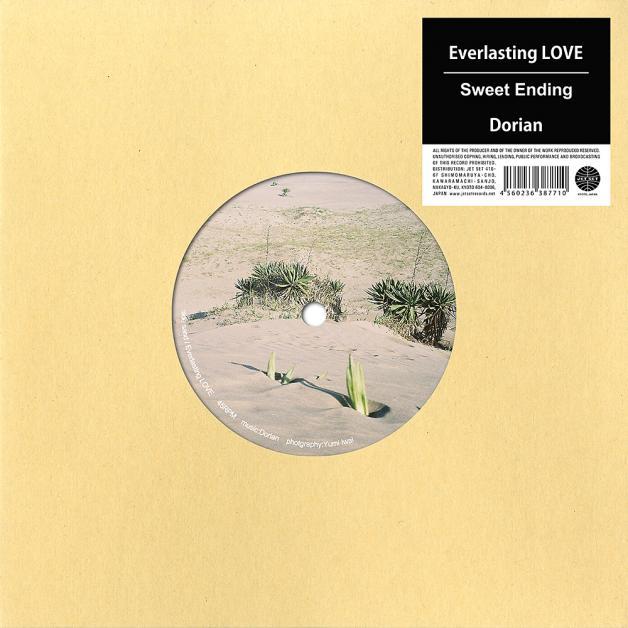 DORIAN - Everlasting LOVE / Sweet Ending : 7inch